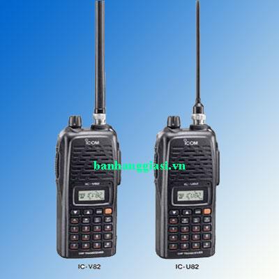 Bộ đàm Icom IC-U82