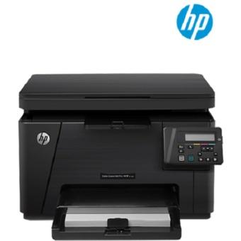 Máy in HP LaserJet color đa chức năng M176N